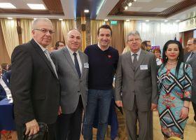 Forumi i VII Ballkanik i Shoqerise Civile, 16- 17 prill 2019, Tirane, Shqiperi